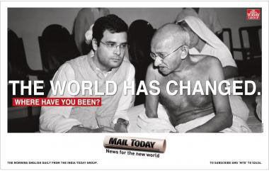 Gandhi mail Today