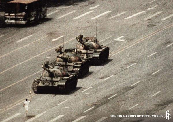 JO Pékin 2008 tiananmen tank