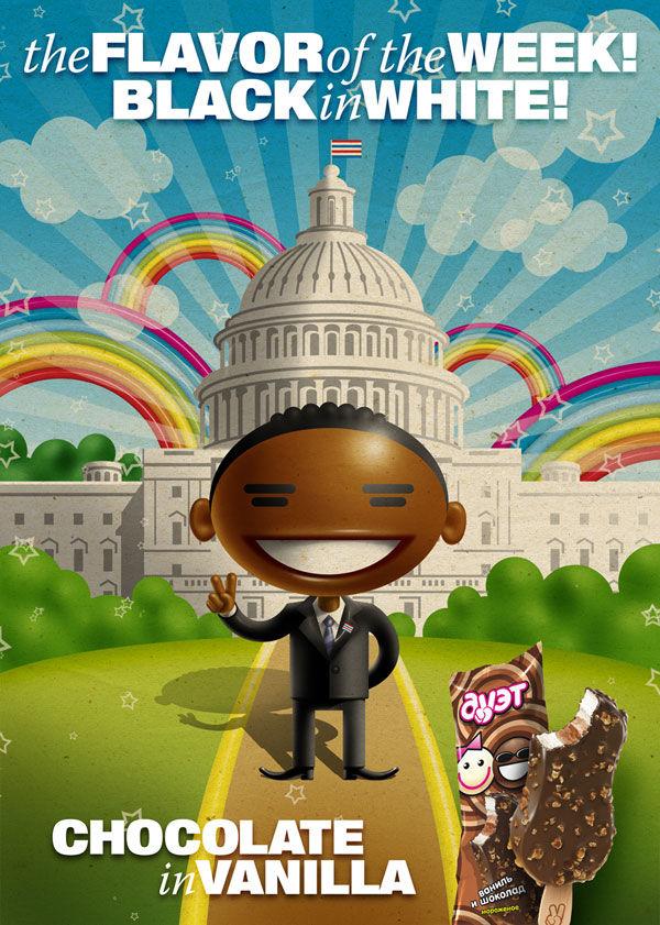 pub Barack Obama Ice cream duet