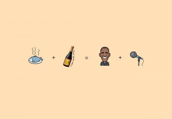 pub Barack Obama Unif Sauce