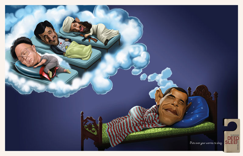 pub Barack Obama Shivam Handloom Deep Sleep Mattresses