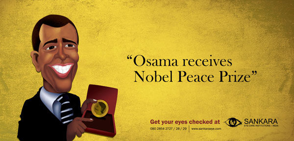 pub Barack Obama Sankara Eye Hospital