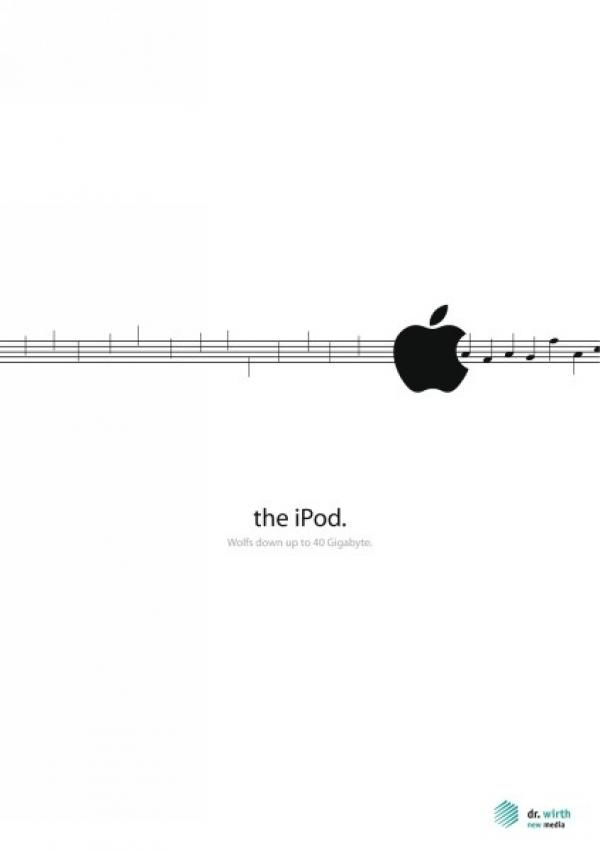 pub pacman Apple