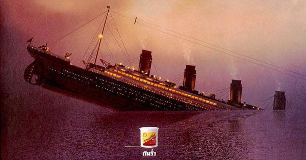 pub Titanic Shell Weatherkote