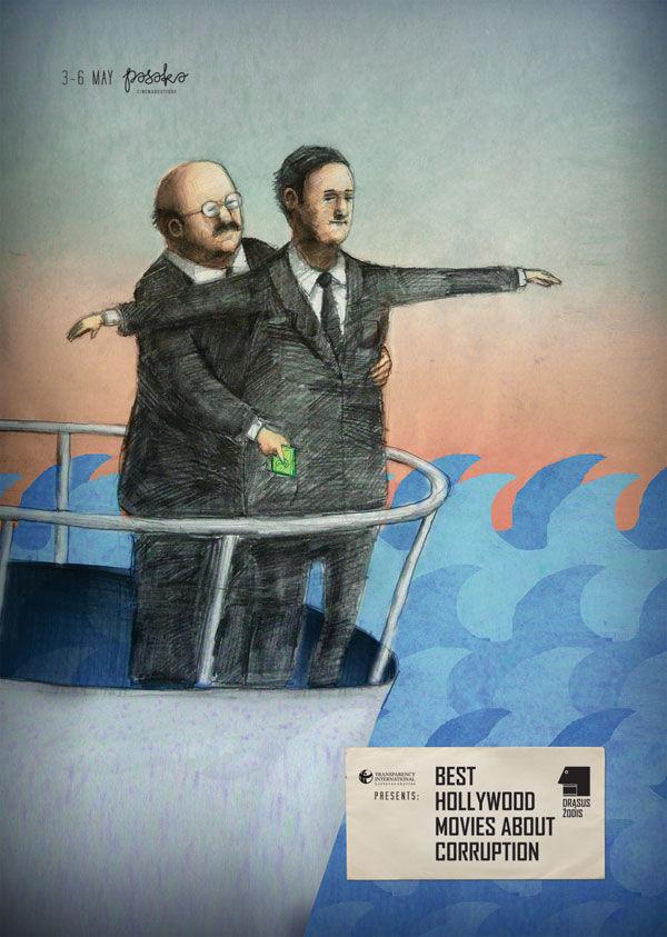 pub Titanic Drąsus žodis (Brave Word) Film Festival