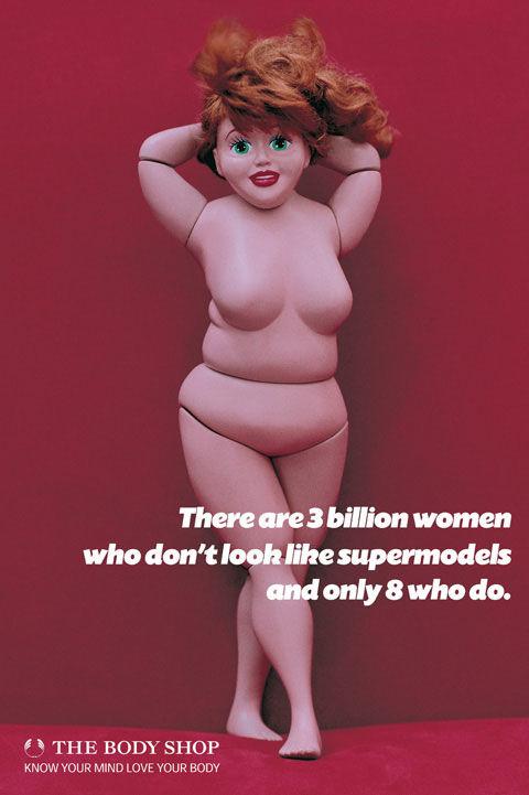pub barbie The Body Shop