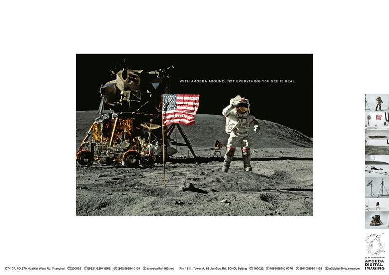 publicité homme sur la Lune Amoeba Digital Imaging