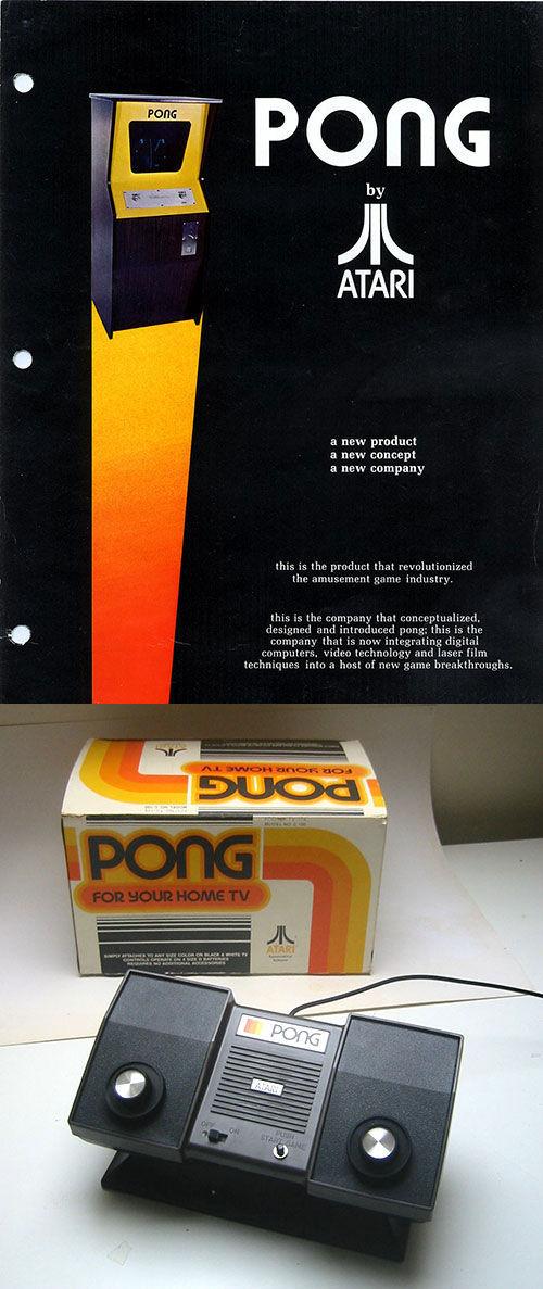 pub console Pong