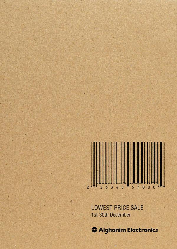 publicité code-barres alghanim Electronics