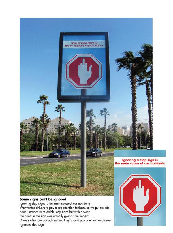 publicité doigt d'honneur JCDecaux Road Safety - Israël