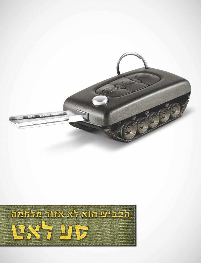 sécurité routière Israël