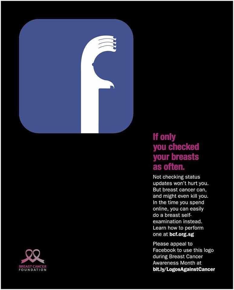 publicité déconnexion Breast Cancer Foundation