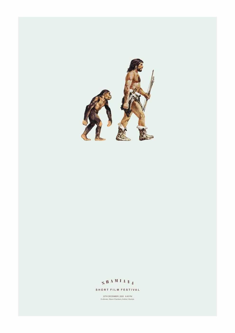 pub evolution Shamiana Short Film Festival