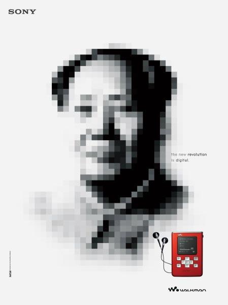 publicité pixels Sony