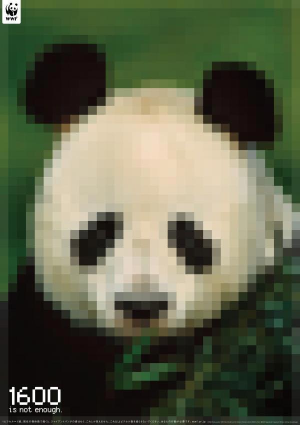 publicité pixels WWF