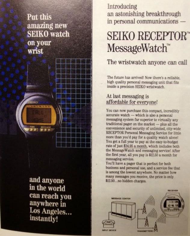 Seiko Receptor