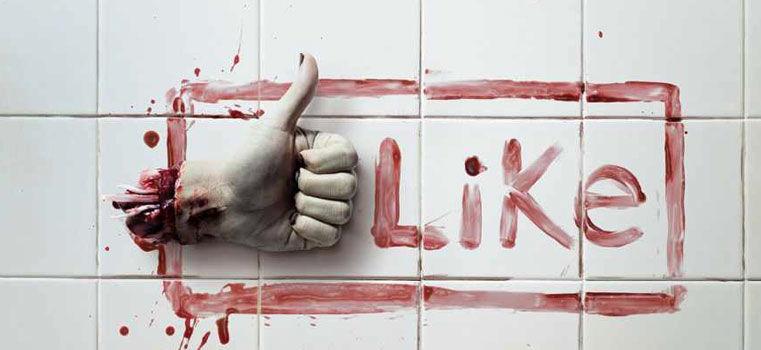 Quand la publicité s'inspire des codes de Facebook