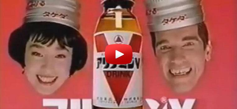 Pause Réclame n°10 : les pubs japonaises