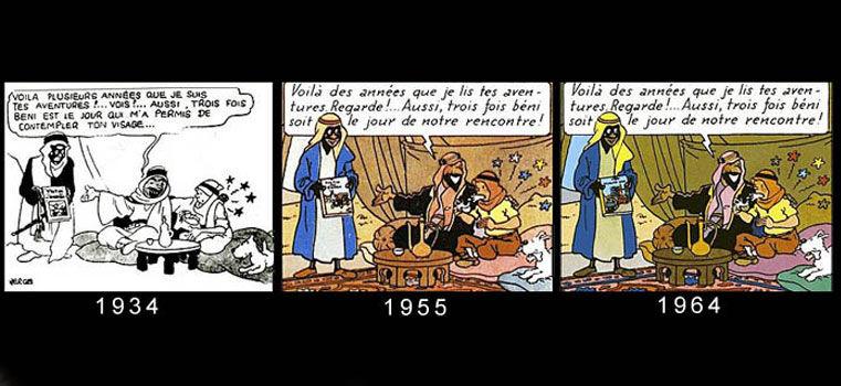 Le phénomène d'autopromotion : la mise en abyme publicitaire chez Tintin